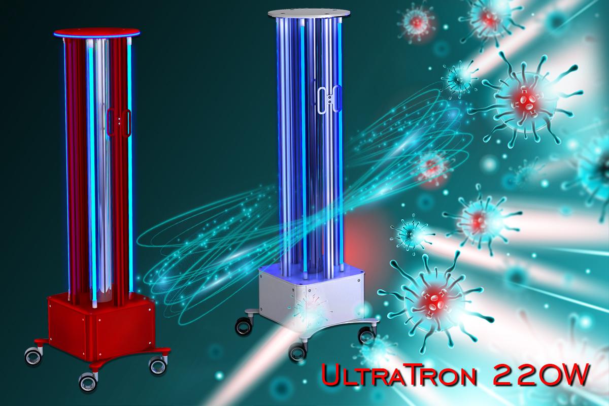 baktericidní zářič ultratron-220w lampy medicínská technika baktericidní zářič ultratron-220w lampy baktericidní zářiče